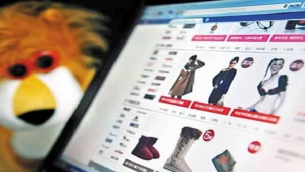 Bezpieczny E-Shopping