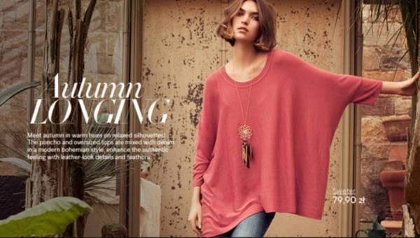 H&M – Zapowiedź kolekcji na jesień i zimę 2011 i 2012 (ponad 30 zdjęć)