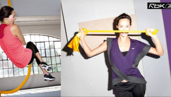 Reebok – Cirque du Soleil i On The Move – Nowe kolekcje fitness