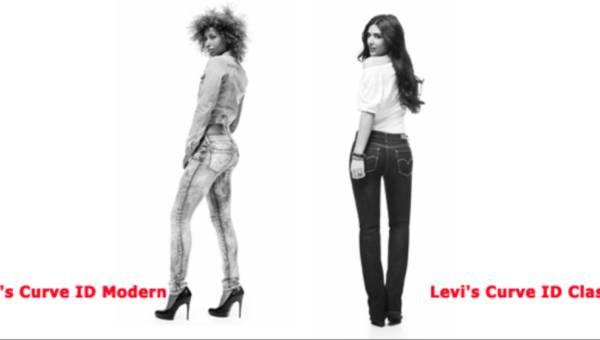 Nowe kroje i rozmiary LEVI'S CURVE ID na wiosnę 2011