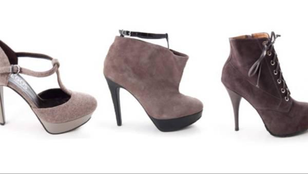 Hegos – Kolekcja obuwia na jesień 2011