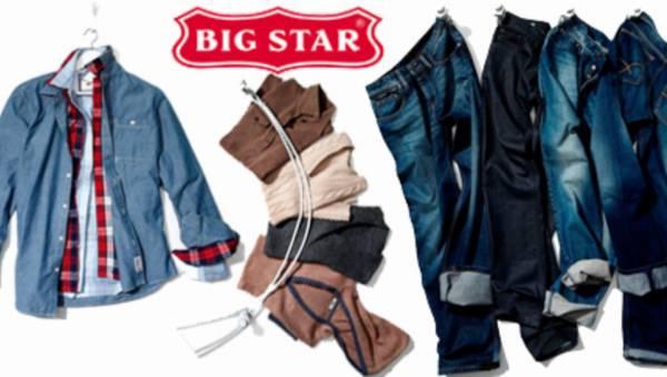 Big Star licytuje na rzecz WOSP zakupy na 1000 zł i poradę stylisty Pawła Marczewskiego