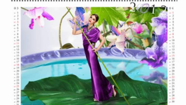 Bajkowo z MONĄ w nowym roku – niezwykły kalendarz