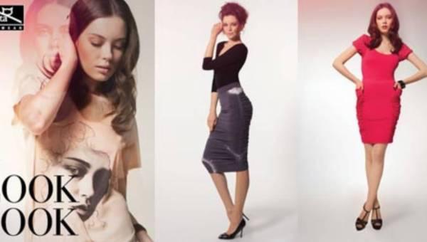 Lookbook Gatta Bodywear wiosna-lato 2012