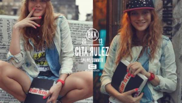 Angry Girls and Eclectic Boys – lookbook CROPP wiosna 2013