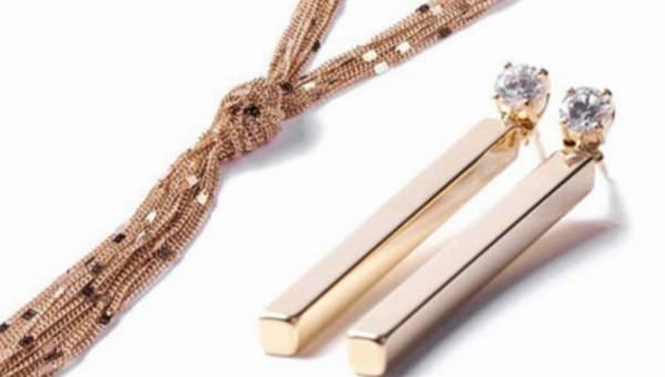 Biżuteria Lisy Freede- powrót do przeszłości
