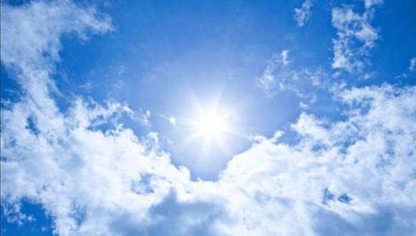 Sprawdzasz często pogodę? Zobacz aplikację pogodową Meteovista