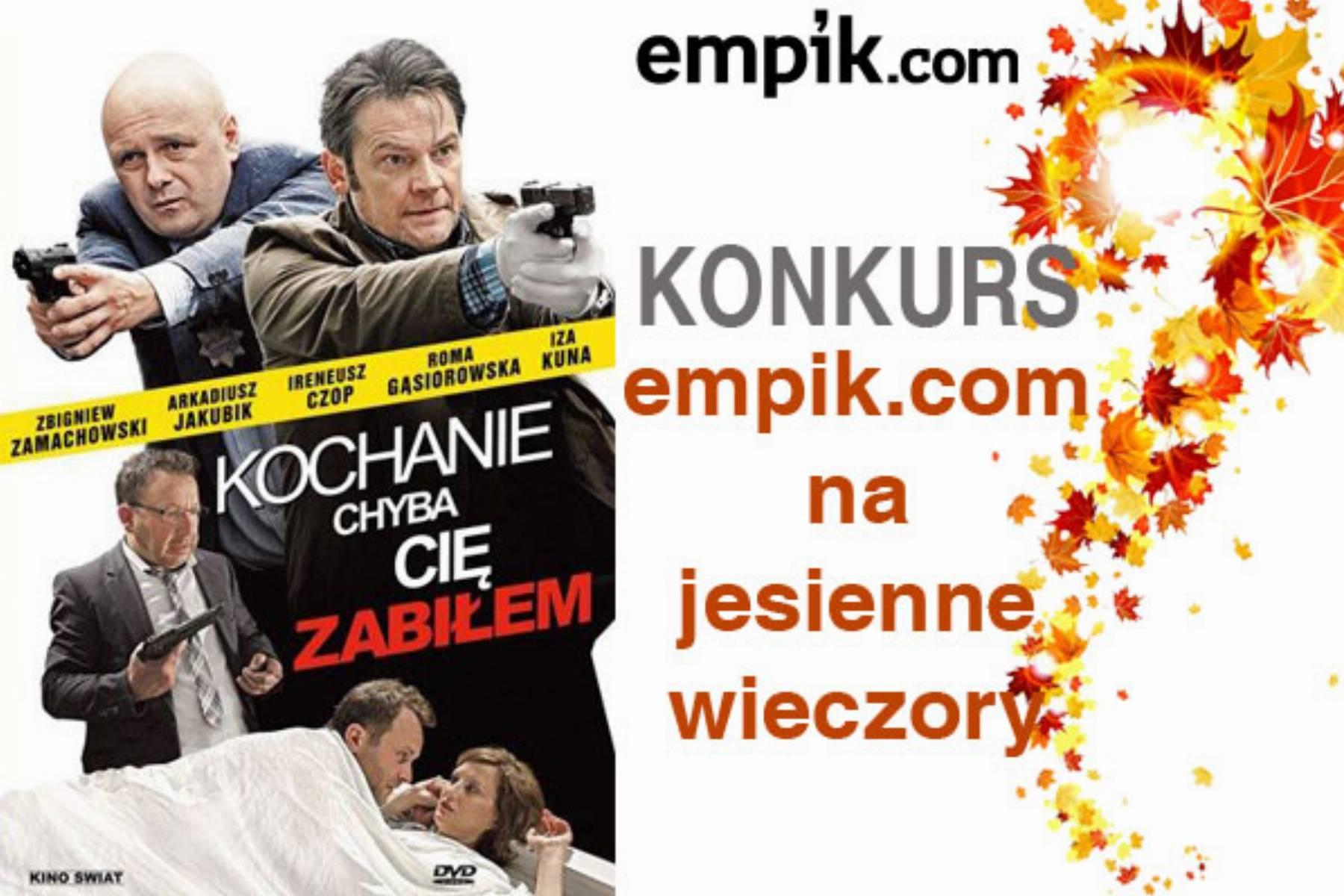 EMPIK.COM-KONKURS-1-edycja