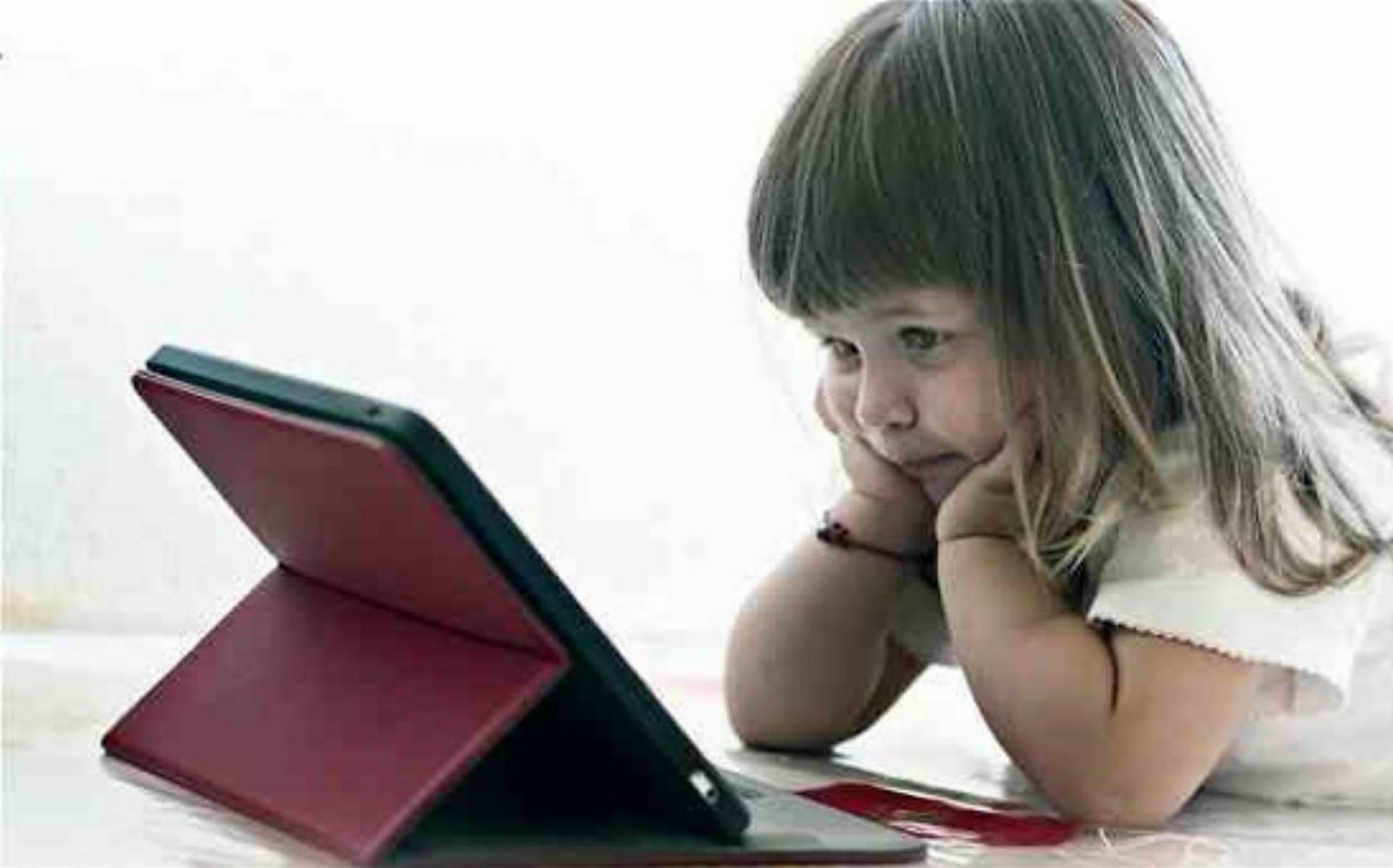 Monitoring online