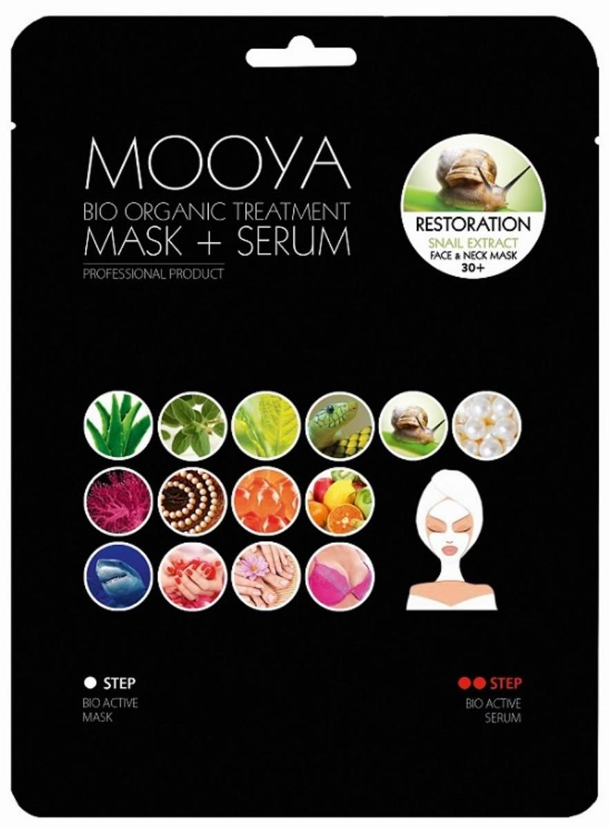 Maska MOOYA z ekstraktrem ze sluzu slimaka