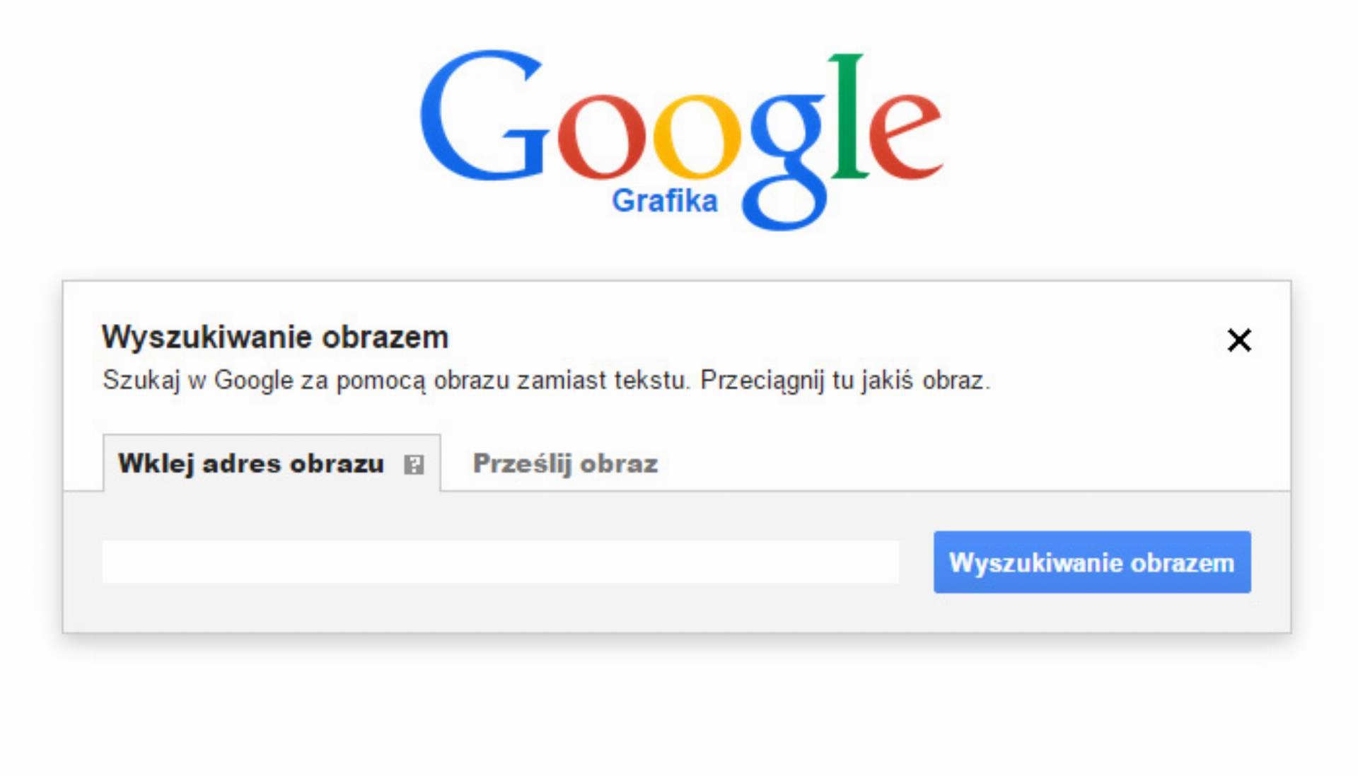 Как найти человека по фото в гугле 3