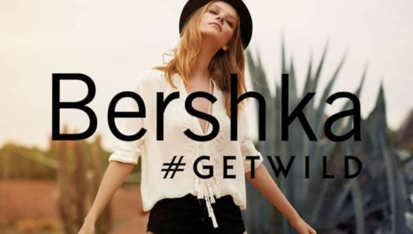 Bershka wiosna-lato 2015