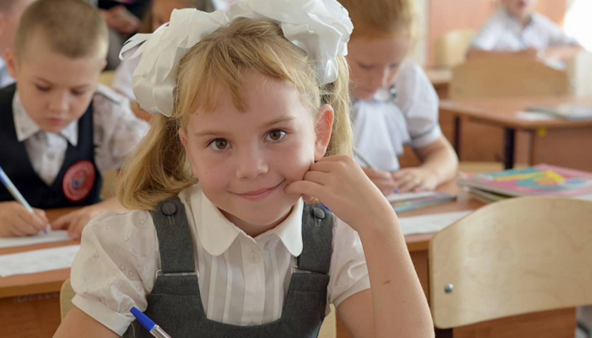 szkoła uczeń uczennica