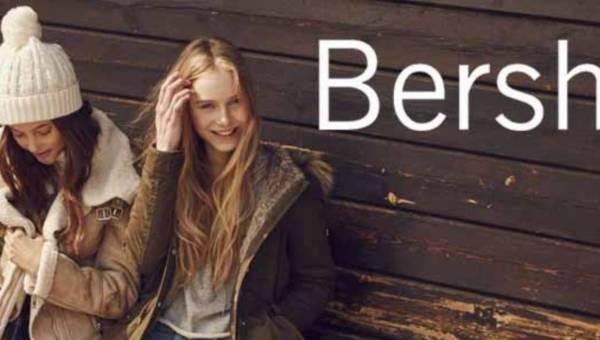 Młodzieżowa kolekcja BSK od Bershka jesień – zima 2015/2016