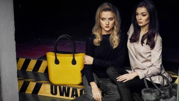 Marta Sędzicka i Paulina Papierska w kampanii G-Look wiosna 2016