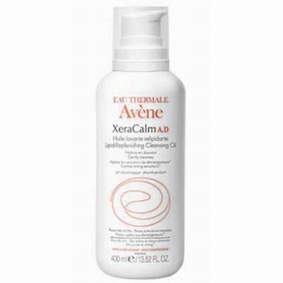 avene-xeracalm-a.d-olejek-oczyszczajacy-uzupelniajacy-lipidy-w-skorze_0