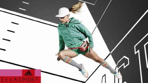 Projekty Stelli McCartney w kolekcji adidas wiosna-lato 2016