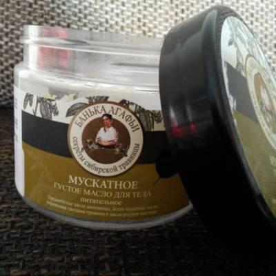 maslo-muszkatolowe-laznia-agafii