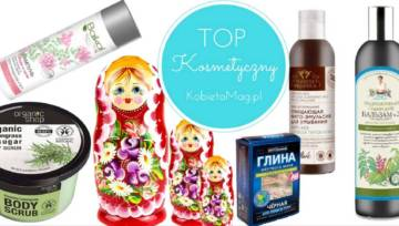 Top kosmetyczny: najlepsze kosmetyki rosyjskie 2017