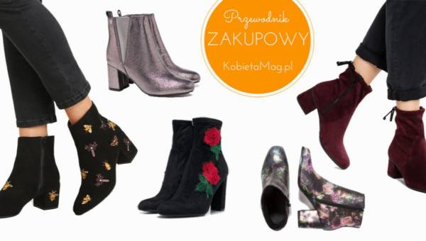 Przewodnik zakupowy: modne botki na tegoroczną jesień