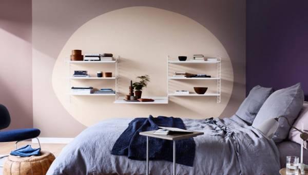 Aranżacja sypialni w odcieniach brązu i różu