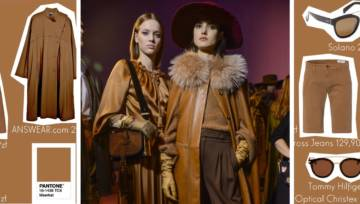 Kolory ziemi wg Pantone – co będzie modne jesienią 2018?
