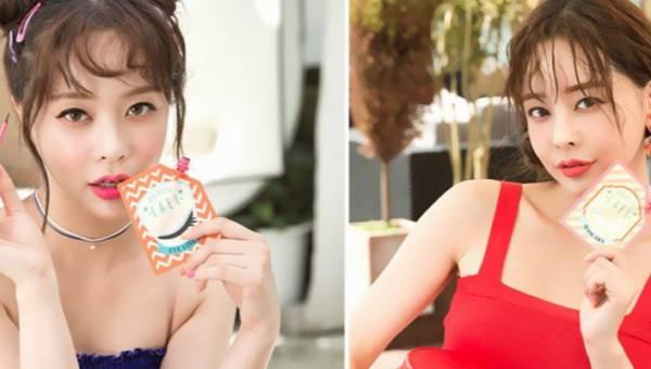 Kosmetyki koreańskie dla nastolatek z Rossmanna – prezent na Dzień Dziecka dla młodej cery. Ale nie tylko!